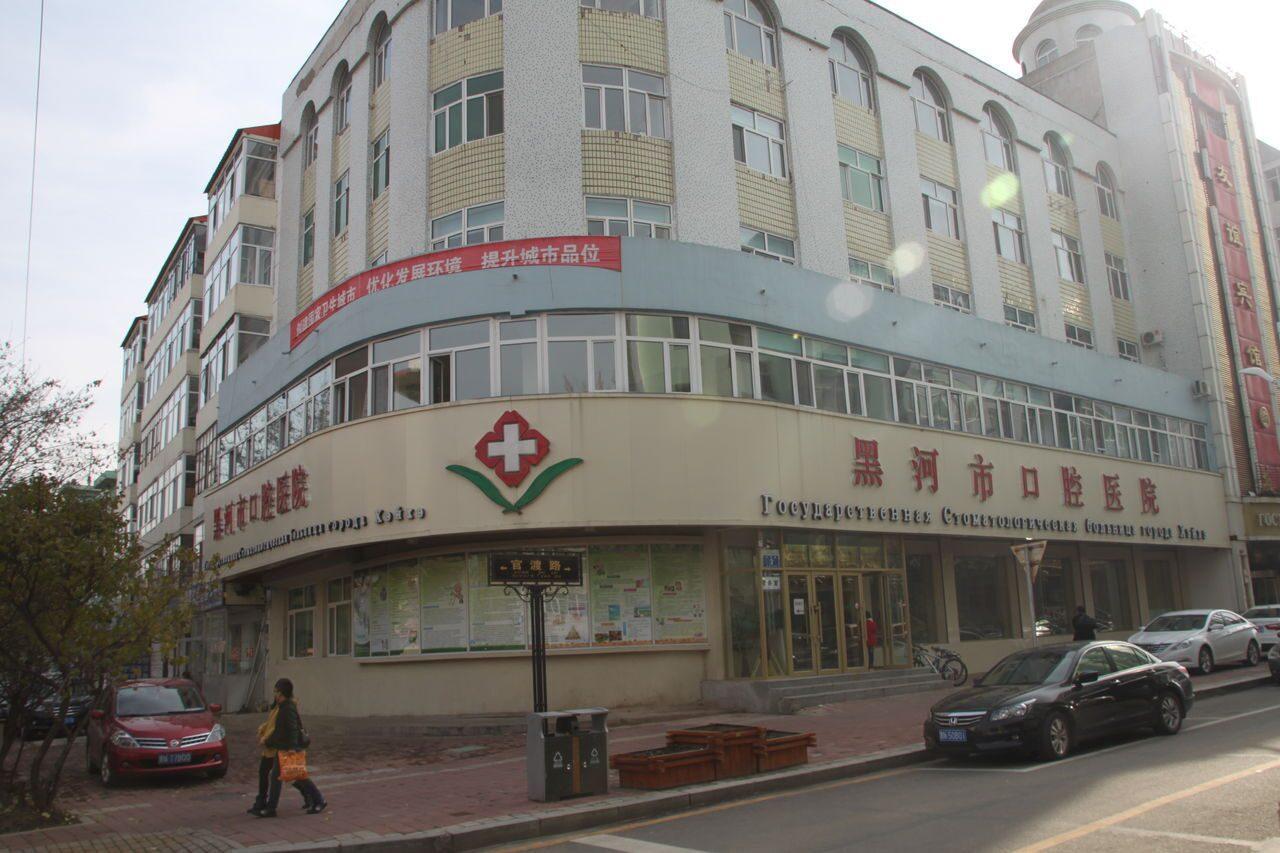 Почему стоматология в Китае набирает популярность: мнение россиян